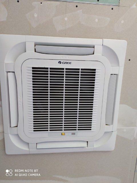 klimatyzacja podsufitowa